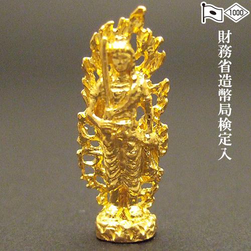 純金製ミニ仏像 不動明王(酉年生まれ) 高さ 2.6cm 【送料無料】【仏具 gold GOLD ゴールド 仏像 不動明王像 コンパクト 小さいサイズ 純金 24金 K24 酉年 とり年】