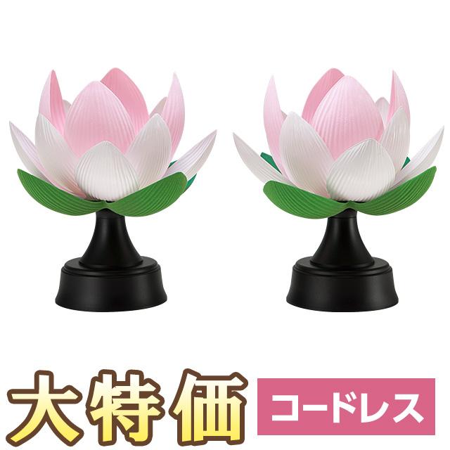 Takita Shoten Tray Lantern Altar Lights Always Flower Lotus