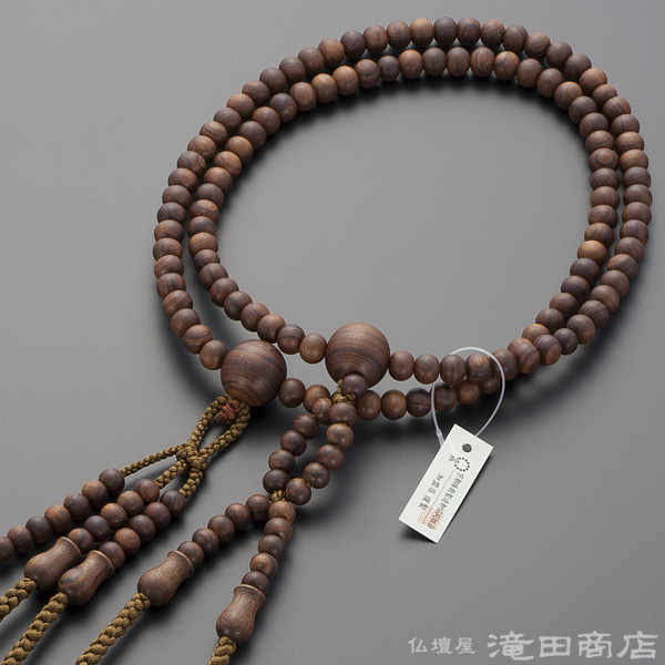Chinaberry (mat) shaku 2 pure silk fabrics sinter Brahma the Creator bunch for the Takashi Nichiren beads man