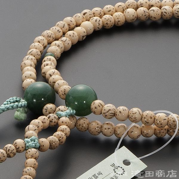供日莲宗念珠女性使用的星月菩提树印度翡翠缝制8寸纯丝华梵天构架