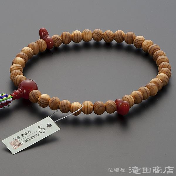 有供神道使用的念珠丝柏(丝柏)玛瑙(menou)缝制2天勾玉8mm硬币纯丝带子构架◆念珠袋