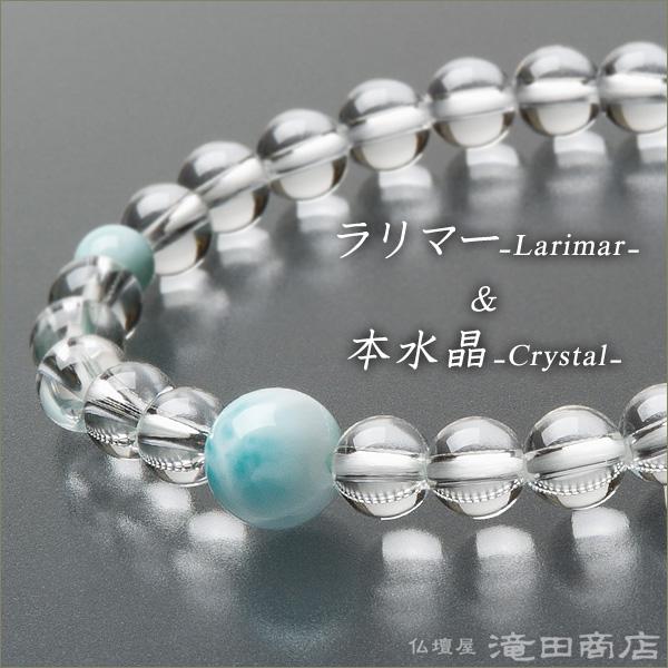 天然的石头手镯◆本水晶rarima缝制7mm硬币◆念珠手镯