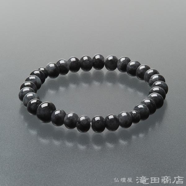 天然的石头手镯◆黑缅甸翡翠橘子球8*6mm硬币◆念珠手镯