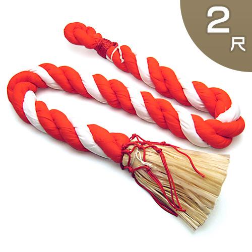 お宮や神社で使用する鈴紐です 鈴紐 神具 鈴緒 木綿 2尺 紅白木綿 新色追加 日本製 長さ60cm×太さ2.3cm 麻房付き 秀逸 紐 国産品
