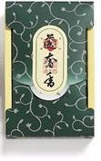 【お焼香/法事/香炉】お香老舗・松栄堂お焼香 蘭奢香 25g
