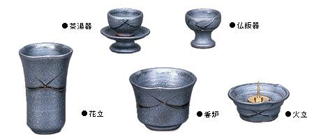 【現代仏具・モダン仏具・洋風仏具・仏具セット】葵S