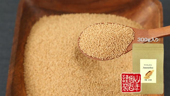 苋菜大规模 300 g × 6 袋在节日返回 02P03Sep16 中设置超级食物产生的印度饮食补充思慕雪粒谷物有机集的礼物礼物耆天茶 2016