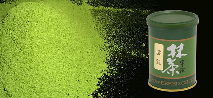 抹茶绿茶粉云龙 40 g 粉京都宇治抹茶是! 您可以使用和糖果! 抹茶绿茶粉豪华国内礼物高级天茶到 2015 年年中在庆祝梵蒂冈男子妇女母亲礼物柯登返回西奥纪念品纪念品早期 %