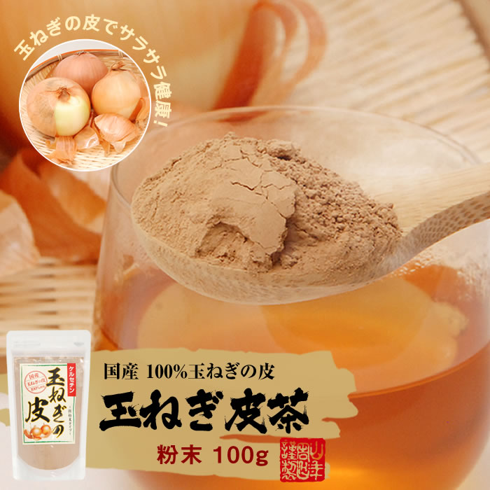 It is grandpa and gramma thanks retirement at the age limit couple on a celebration man woman souvenir souvenir celebration birthday on the skin of tea 2017 gift present family celebration onion sixtieth birthday in skin of peel of a skin powder 100 g *2