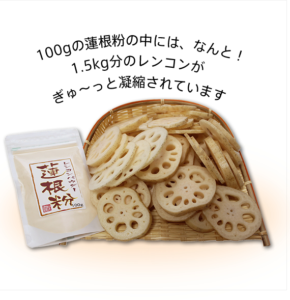 Lotus root powder 100 g x 10 bags set Lotus root powder Lotus root powder Lotus root powder Lotus root powder Lotus root powder Lotus root powder domestic manufacturing (Lotus root powder health food dietary fiber Midyear father's Day Gift Giveaway) 05P0