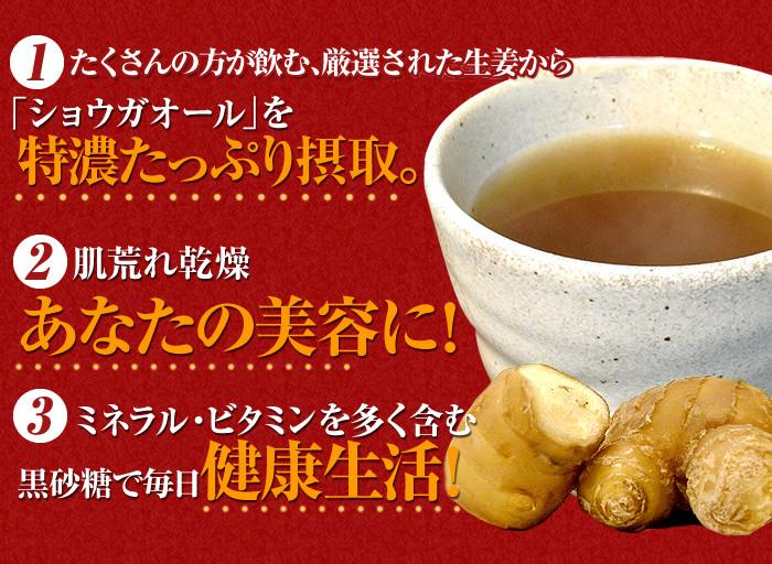 Black sugar ginger water 300 g black sugar ginger powder Japanese ginger hot super hot powder diet warm skin rough wind cold prevention Chai ginger gift gifts green tea 2015 gift ginger powder early % 02P07Nov15
