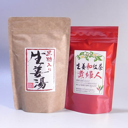Black sugar ginger hot black sugar and Ginger water 300 g + 80 g ginger Japanese tea set chills with delicious ginger hot ginger hot ginger tea ginger water powder gifts of the year new year gift giveaway 内 祝 I there ginger powder ginger powder 60th birt