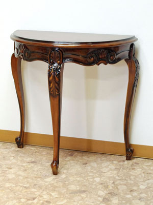 Mahogany Three Leg Console