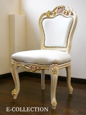 The Rococo Princess Desk And Dining Chairs Leather White