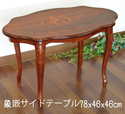 Product Made In Low Table Center Table Italy Soundless And Stealthy Steps  Wooden Living Table Oval ...