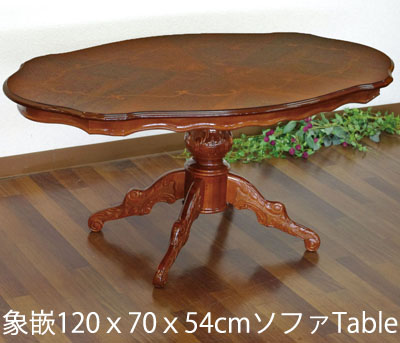 Slightly expensive type Italy furniture cocktail table table import  miscellaneous goods import Italy furniture import furniture ... - E-collection Rakuten Global Market: Slightly Expensive Type Italy