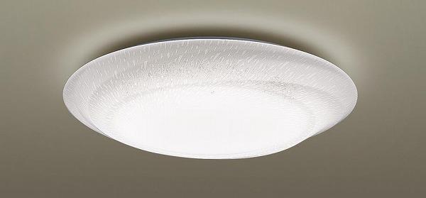 LGC31126 パナソニック シーリングライト 模様入 LED 調色 調光 ~8畳