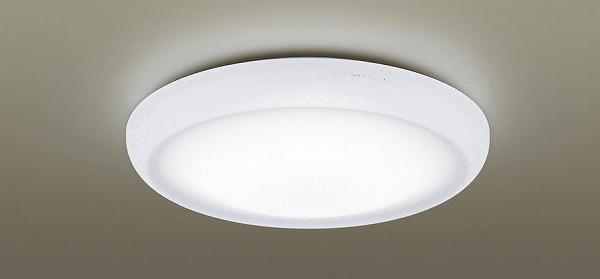 LGC31128 パナソニック シーリングライト LED 調色 調光 ~8畳