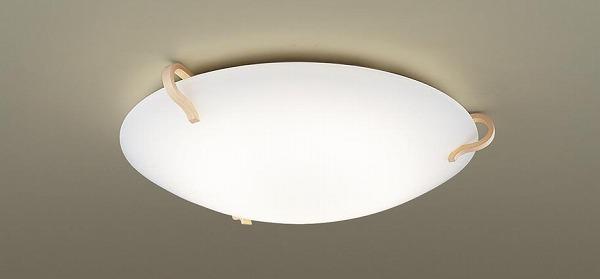 LGC31133 パナソニック シーリングライト ブナ LED 調色 調光 ~8畳