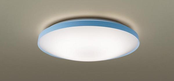 LGC31137 パナソニック シーリングライト ブルー LED 調色 調光 ~8畳