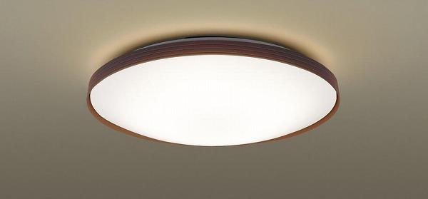 LGC31158 パナソニック シーリングライト ブラウン LED 調色 調光 ~8畳