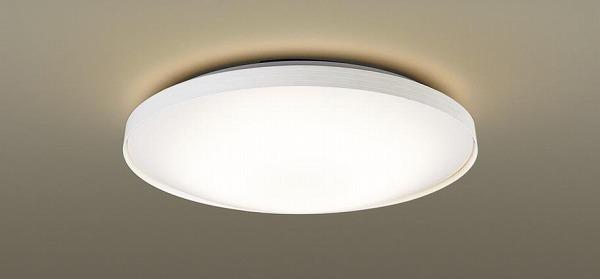 LGC41156 パナソニック シーリングライト ホワイト LED 調色 調光 ~10畳
