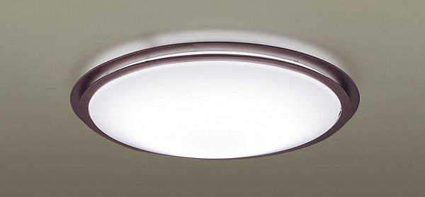 LGC51149 パナソニック シーリングライト ウォールナット LED 調色 調光 ~12畳