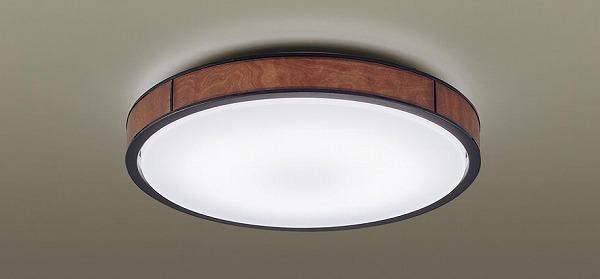 LGC51151 パナソニック シーリングライト ブラウン LED 調色 調光 ~12畳