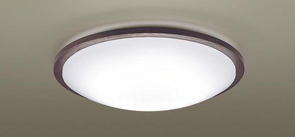 LGC51155 パナソニック シーリングライト ウォールナット LED 調色 調光 ~12畳