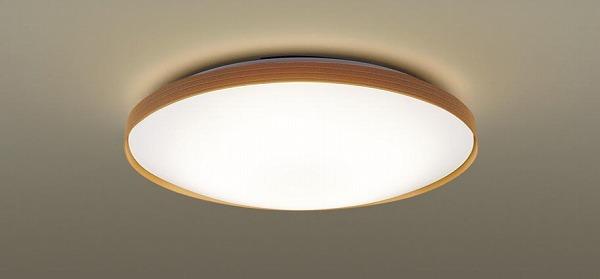 LGC51157 パナソニック シーリングライト ナチュラル LED 調色 調光 ~12畳