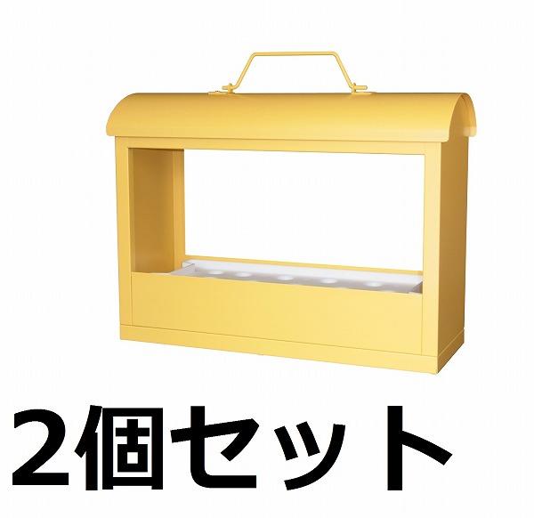 【2個セット】 OMA05-OR オリンピア照明 家庭用水耕栽培器 灯菜 Akarina COX(コックス) オレンジ