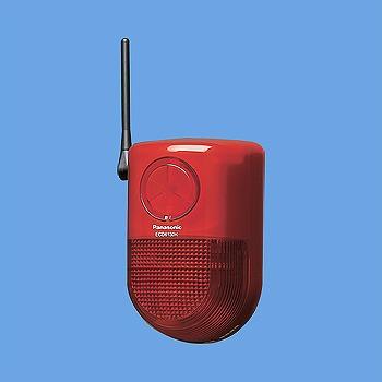 ECD6130K かんたんマモリエ【小電力型ワイヤレス警報ランプ付ブザー受信器(屋側用)】