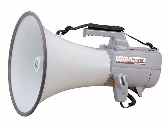 ER-2130W TOA ショルダーメガホン 30Wホイッスル音付 拡声器 選挙 学校