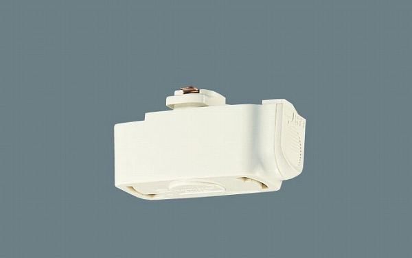 SALENEW大人気! ショップライン ライト 照明器具 新作通販 配線ダクトレール ライティングレール オプション 白 即納 引掛シーリングプラグ パナソニック DH8542 在庫有