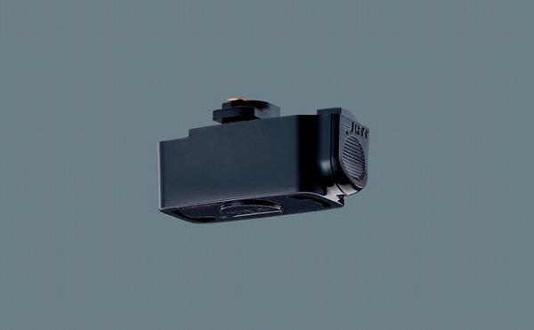 ショップライン 贈物 ライト 照明器具 年中無休 配線ダクトレール ライティングレール 黒 DH8542B パナソニック オプション 引掛シーリングプラグ