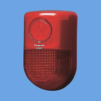 EA5524 パナソニック電工 【光と音】警報ランプ付ブザー防雨型(AC/DC12V)(屋側用)