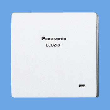 ECD2401 パナソニック電工 ワイヤレスセキュリティシステム 小電力型ワイヤレス接点入力送信器(自動通報システム用)(1入力用)