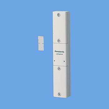 ECD2472H パナソニック電工 かんたんマモリエシリーズ 小電力型ワイヤレスドア・窓センサー送信器(警報音なし)(グレー)
