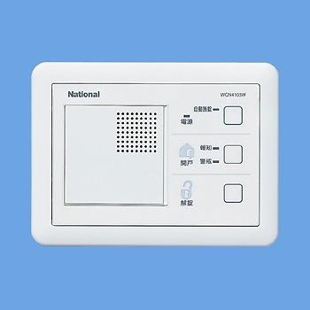 WQN4103W パナソニック 電気錠操作器(1回路)(埋込型) (プレート別売)