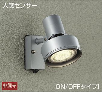 DOL-3764XS ダイコー 屋外用スポットライト LED センサー付