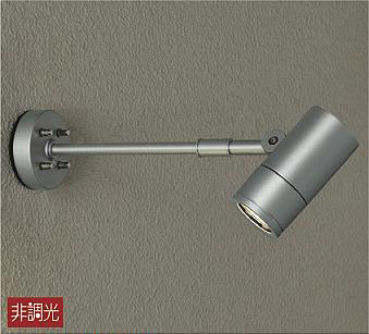DOL-4019YS ダイコー 屋外用スポットライト LED(電球色)