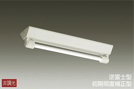 DOL-4371WW ダイコー 軒下用ベースライト LED(昼白色)