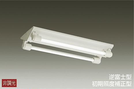 DOL-4373WW ダイコー 軒下用ベースライト LED(昼白色)
