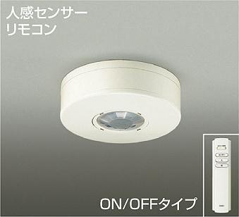 DP-35940 ダイコー 人感センサースイッチ センサー付