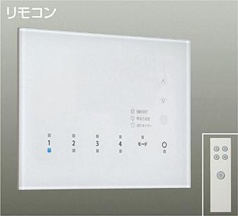 DP-37643 ダイコー 調光器