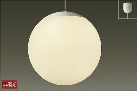 DPN-38290Y ダイコー 小型ペンダントライト LED(電球色)