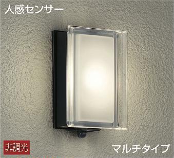 DWP-36900 ダイコー ポーチライト LED(電球色) センサー付