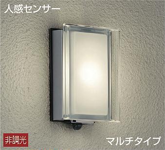 DWP-36901 ダイコー ポーチライト LED(電球色) センサー付