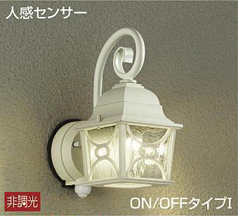 DWP-38348Y ダイコー ポーチライト LED(電球色) センサー付