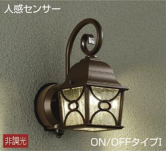 DWP-38350Y ダイコー ポーチライト LED(電球色) センサー付